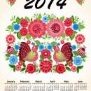 2014 Printable Calendars