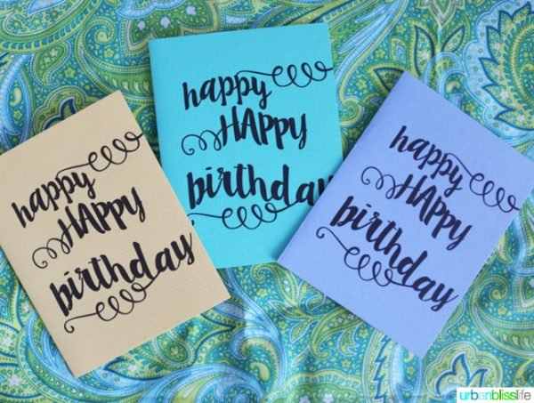 Printable Birthday Cards with swirly cursive font