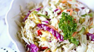 Zesty Coleslaw Salad Recipe